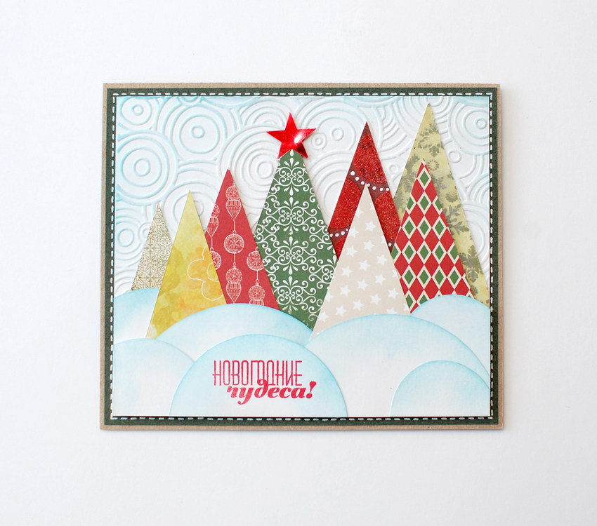 открытка новогодние чудеса