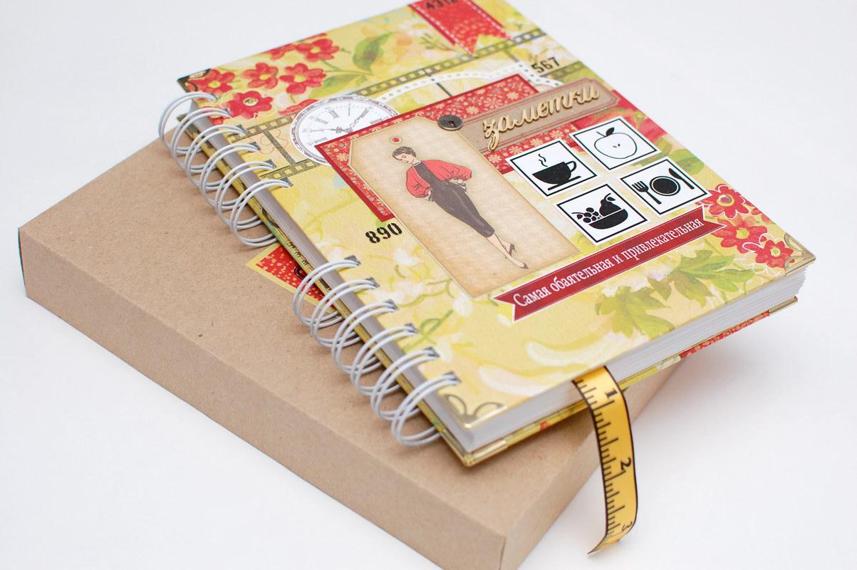 дневник питания в подарок
