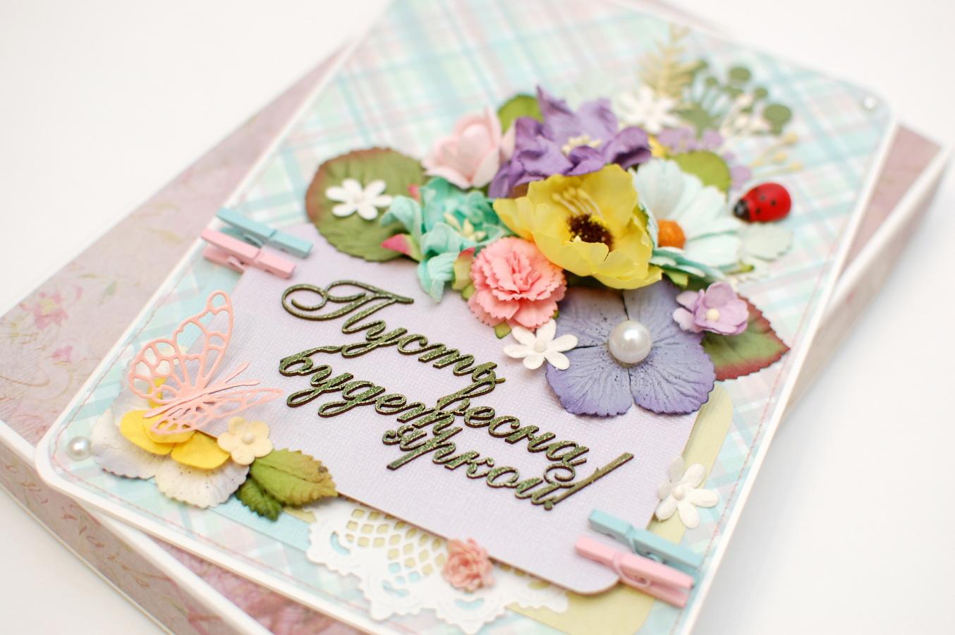 цветочная открытка пусть весна будет яркой