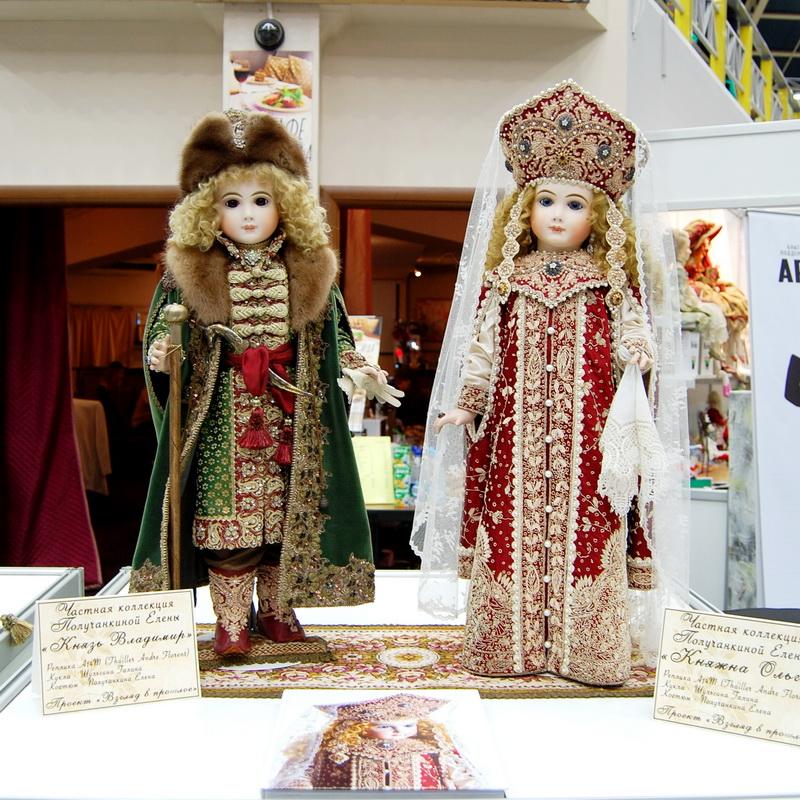 салон кукол 1