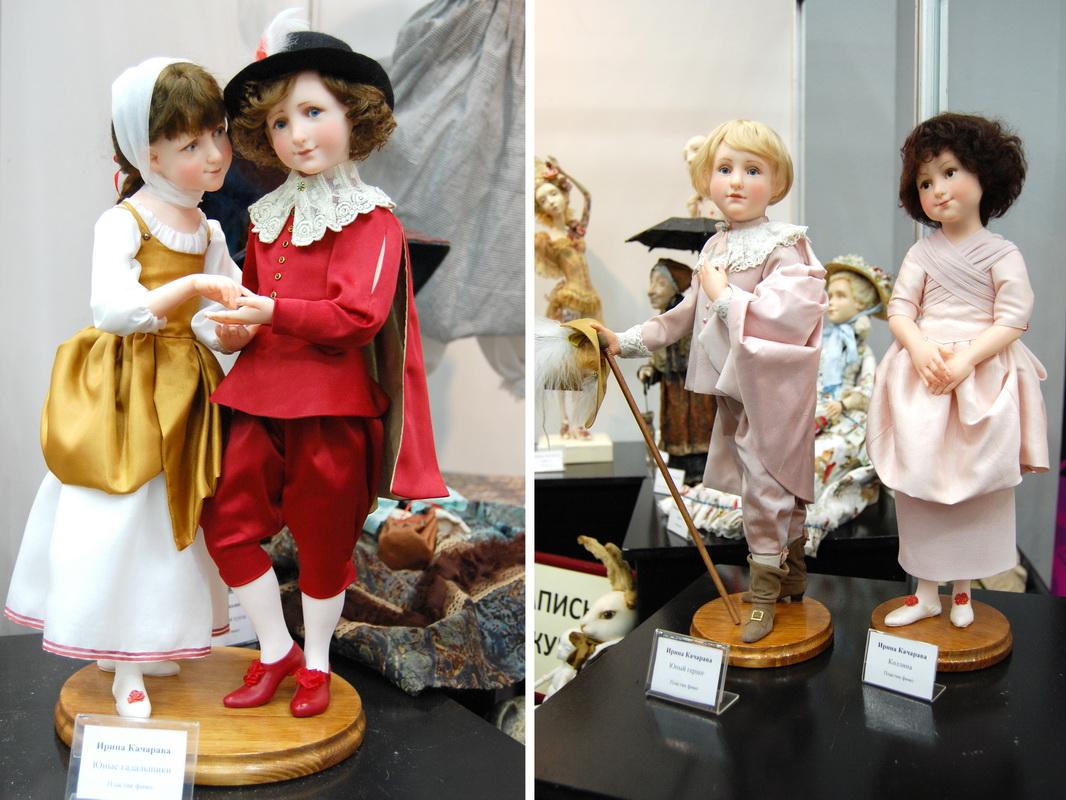 салон кукол 17