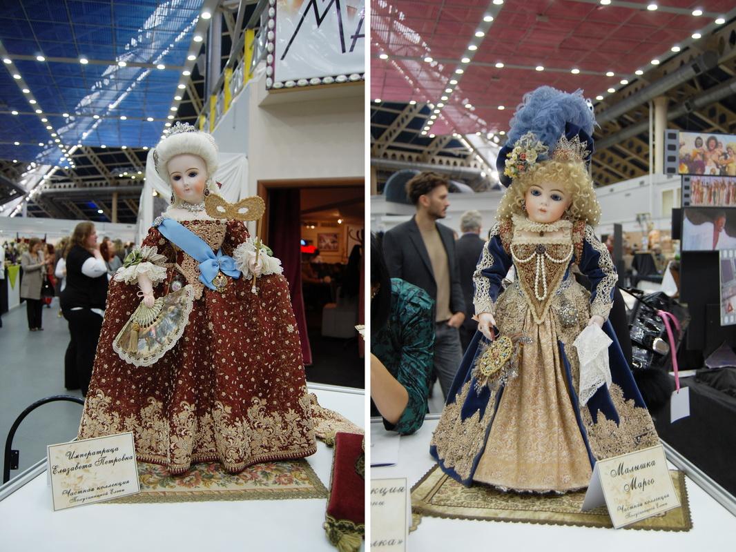 салон кукол 2