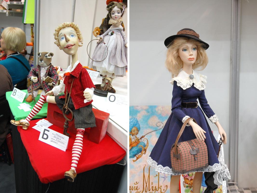салон кукол 26