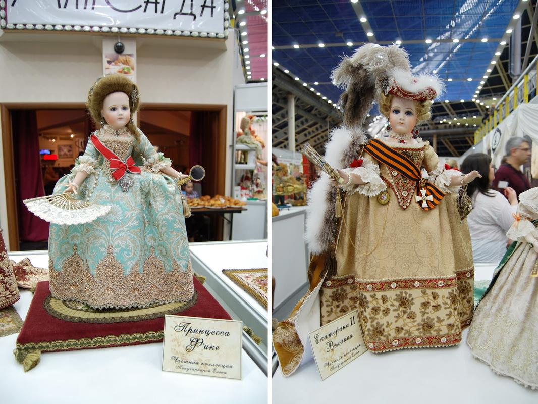 салон кукол 3