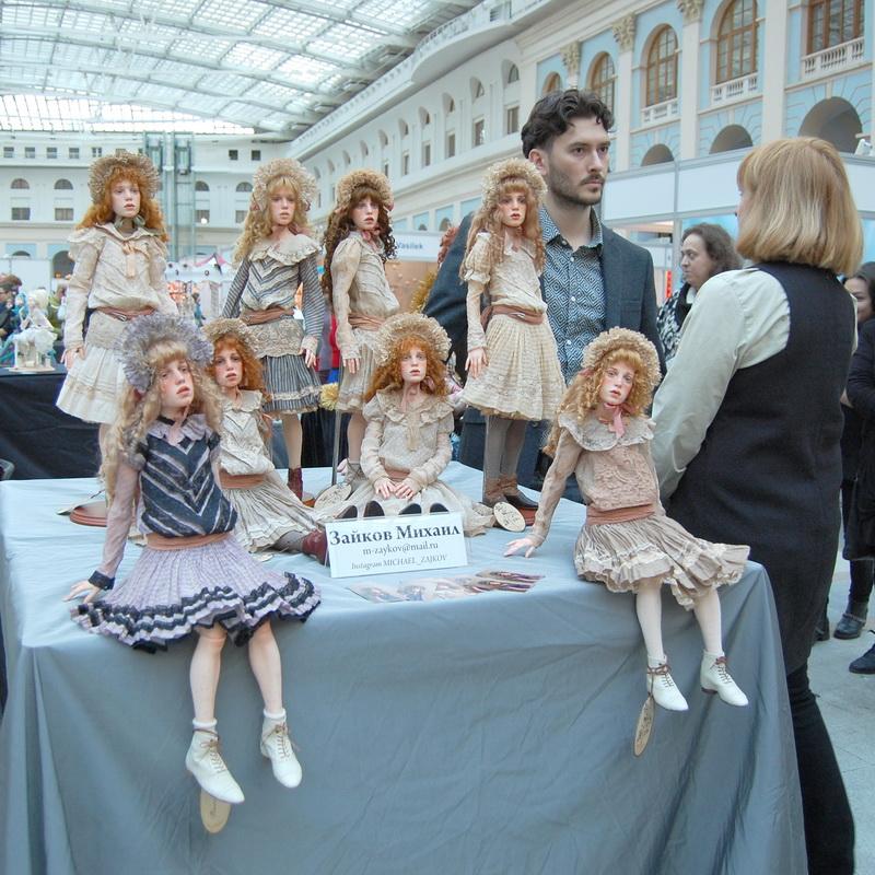 искусство куклы 19