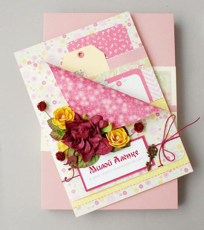Заказать открытку с именем