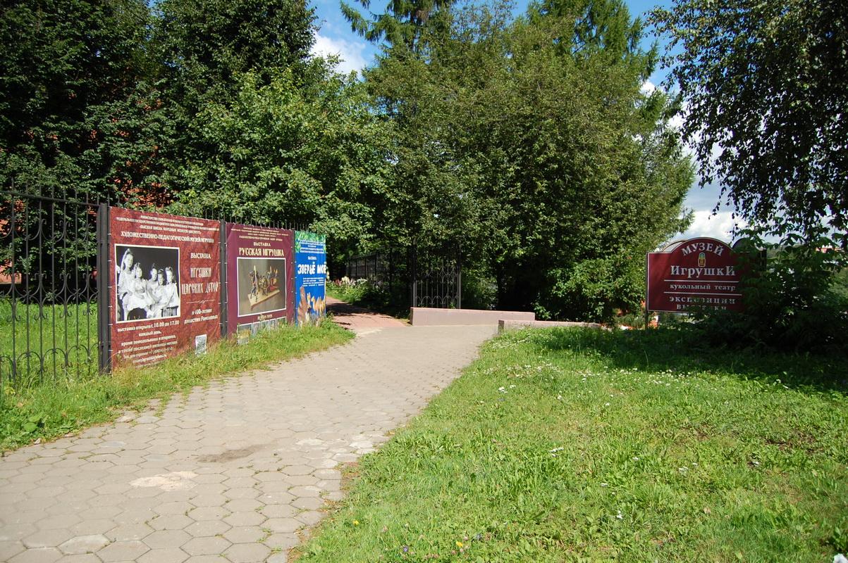 музей игрушки Сергиев Посад 2