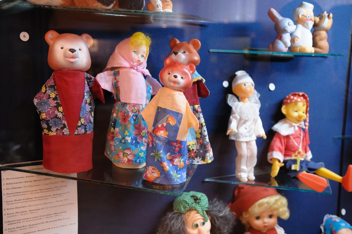 музей игрушки Сергиев Посад 30