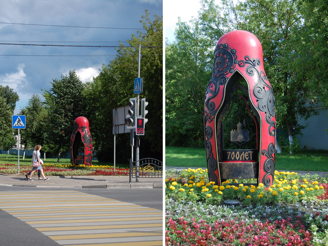 музей игрушки Сергиев Посад 70