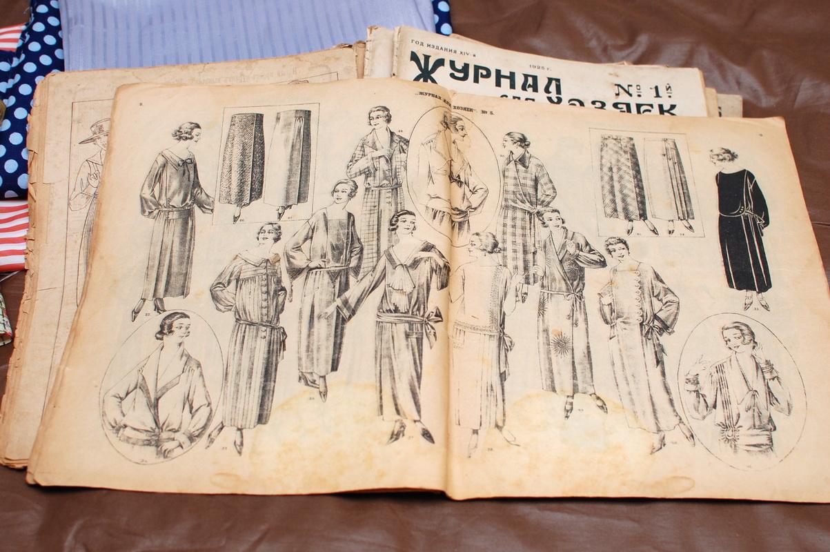 Антикварный журнал для хозяек