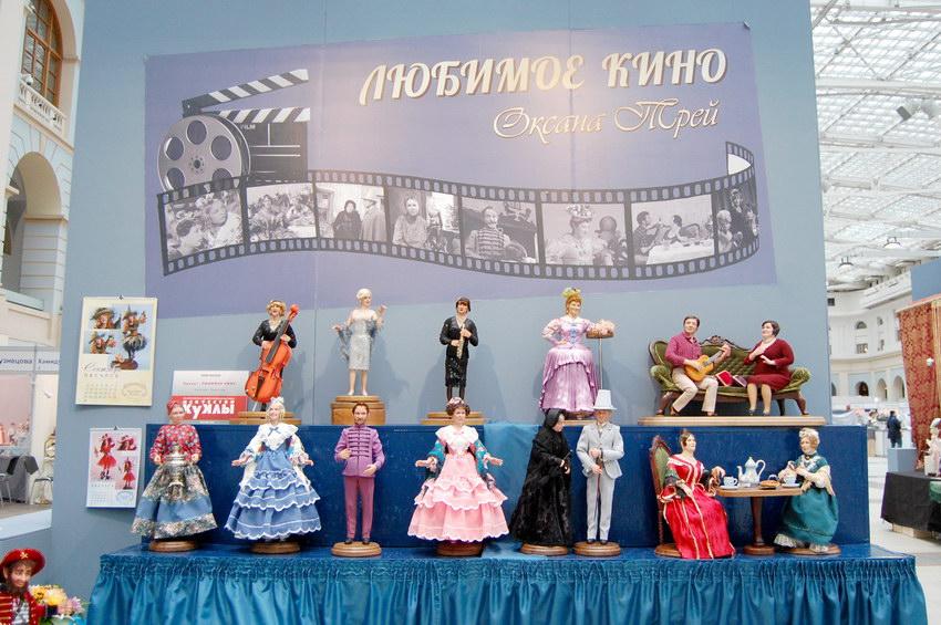 выставка кукол 2018