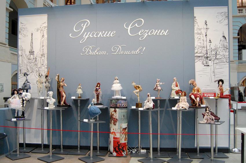 русские сезоны в париже