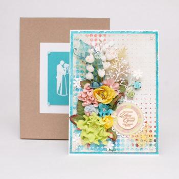открытка на свадьбу