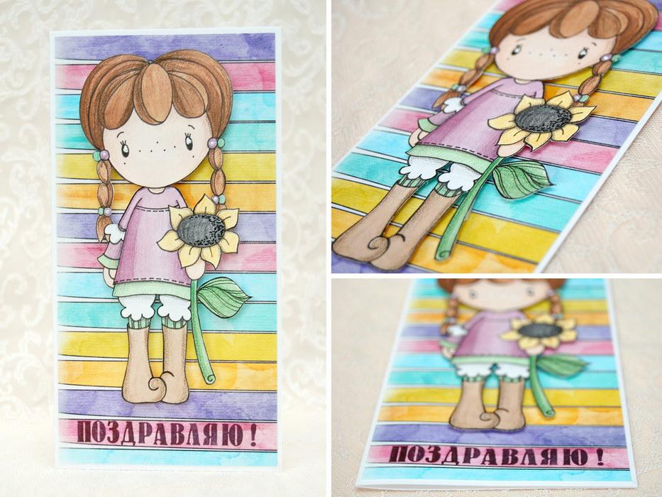 детская поздравительная открытка фото