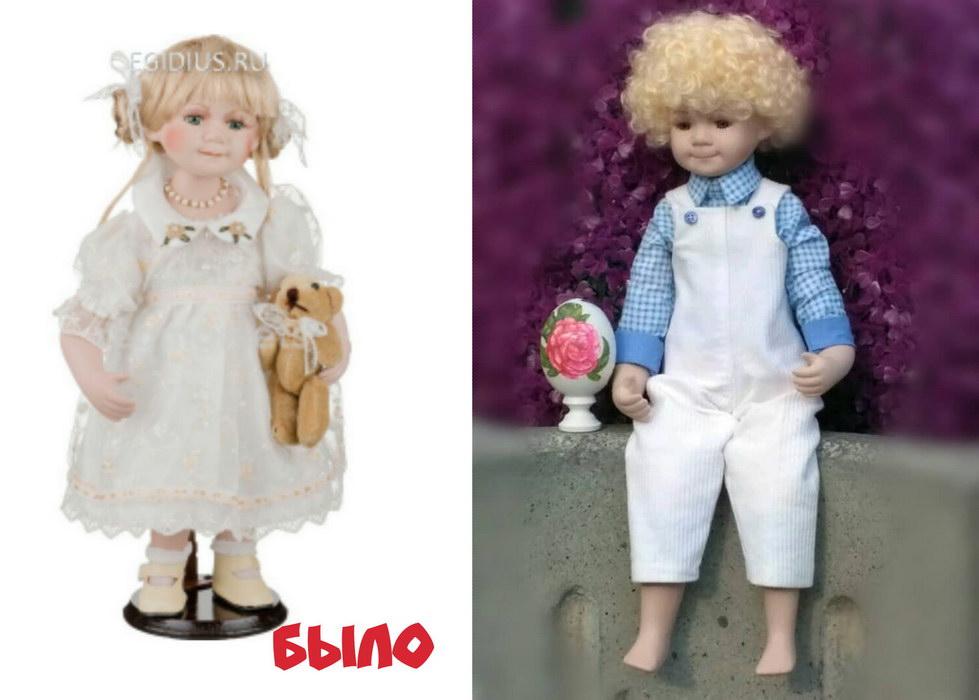 Фото куклы до и после переделки тела