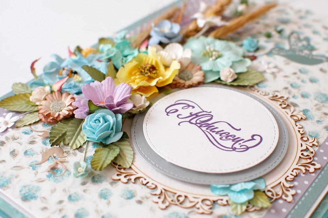 цветы на открытке с юбилеем