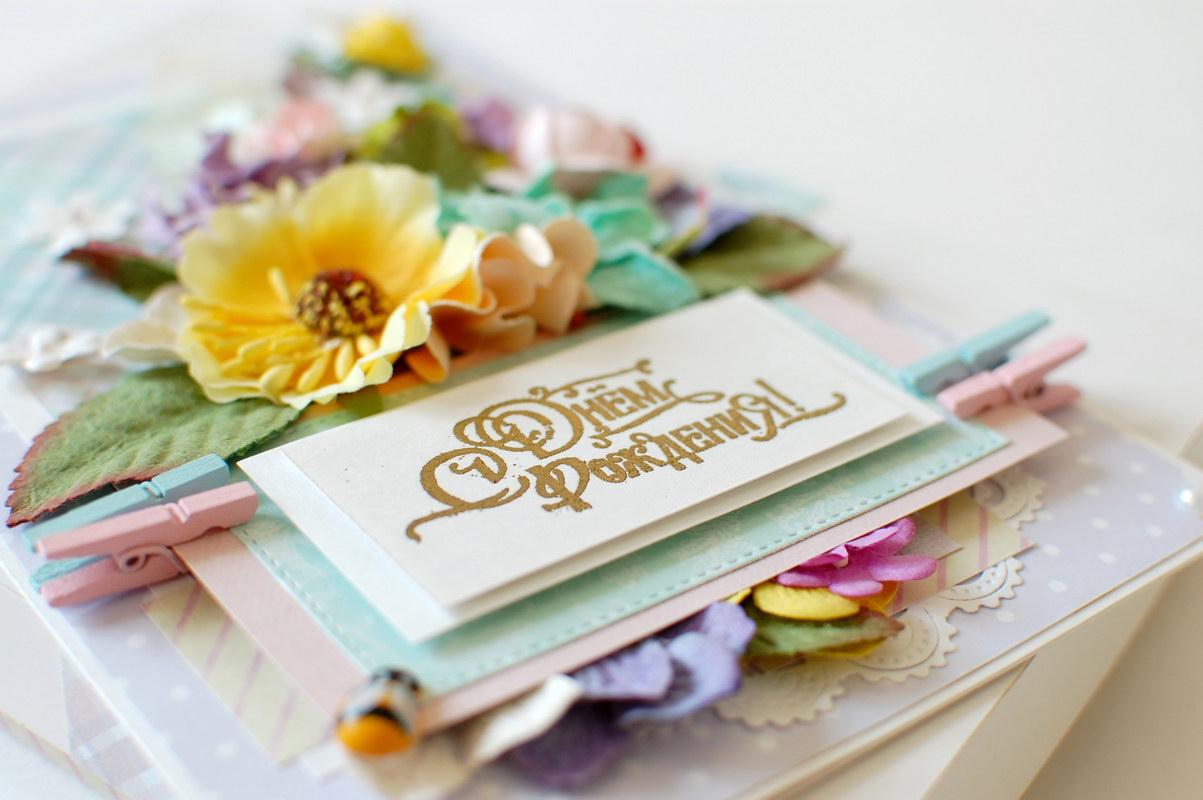 фото деталей открытки с днем рождения