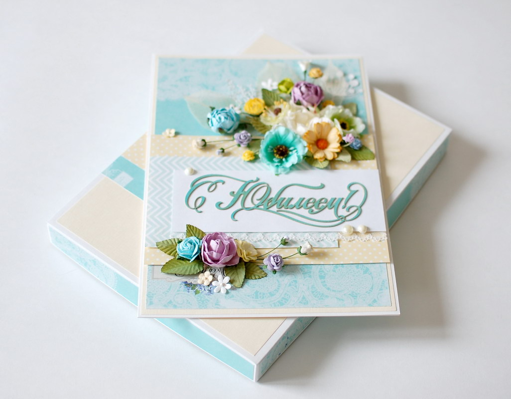 открытка на юбилей для женщины