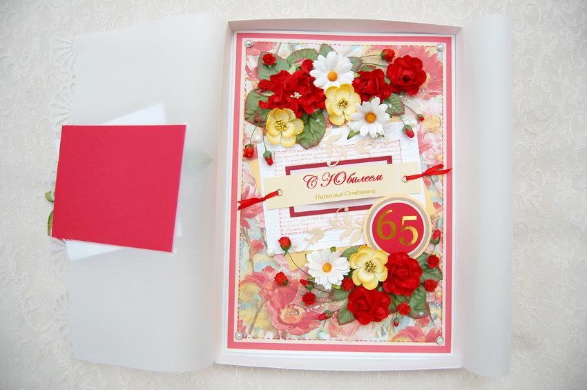 именные открытки